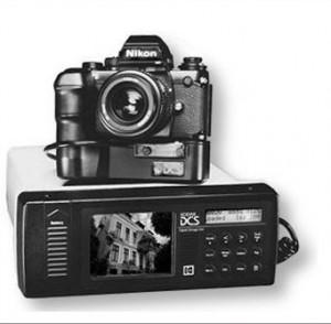 Professional digital camera system